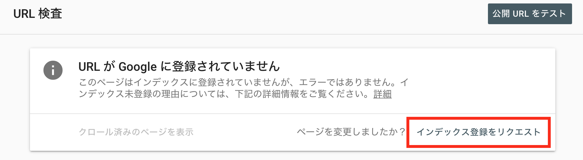 ブログ記事インデックス作業
